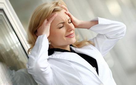 Беременность психологическое состояние женщины