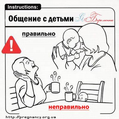 Насос Малыш Инструкция По Эксплуатации