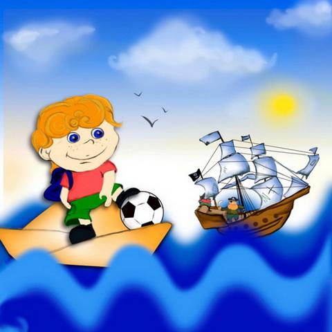 море картинки детские