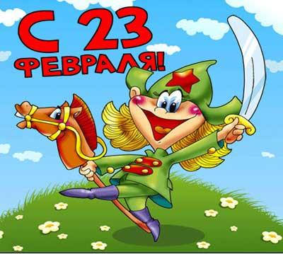 � 23 �������